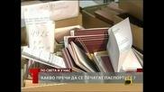 Господари на Ефира - Паспорти се печатат с принтер Симеонs