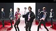 Exo ( 엑소 ) - 'tempo