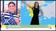 Красива гръцка синоптичка стана сензация с нестандартната си прогноза