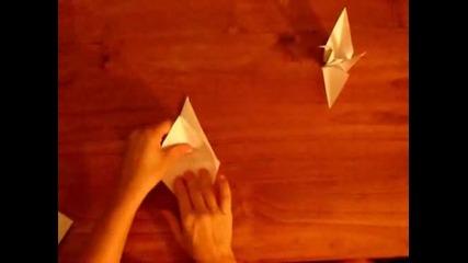 Как Да Си Направим Оригами Лебед