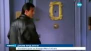 """Актьорът Мат Лебланк разказа пред NOVA какво е научил от """"Приятели"""""""
