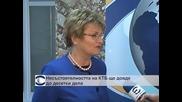 Несъстоятелността на КТБ ще доведе до десетки дела