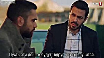 Сливане - Вуслат еп.35 Руски суб.