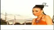 Sofi Marinova feat. Ustata - Tolkova Silno Hd Official Video
