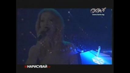 Роси Кирилова - Фен Тв Нарисувай се