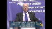 Господари На Ефира - Професор Вучков - Министъ