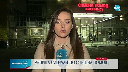 """Приеха в """"Пирогов"""" пиян и дрогиран чужденец със съмнения за COVID-19"""