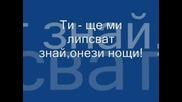 Руслан & Ирен - Спри