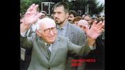 Бойко Борисов преди 25 години