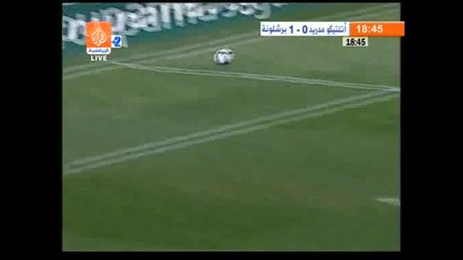 01.03 Атлетико Мадрид - Барселона 4:3 Тиери Анри Гол