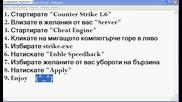 Cs 1.6 Speedhack + Download link