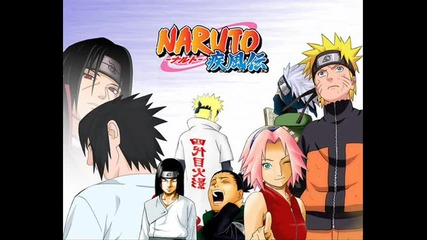 Naruto Uragan