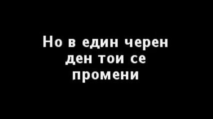 Историята На Супер Любо.avi