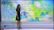 Прогноза за времето (15.11.2014 - обедна)
