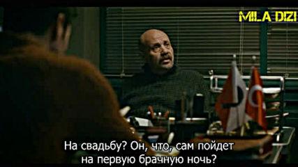 Алеф еп.5 Руски суб.