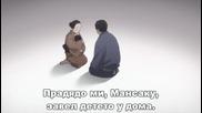 [gfotaku&easternspirit;] Mushishi S2 - 06 bg sub [480p]