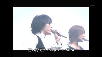 Kat-tun - Keep the Faith ( live 2007.11.29)