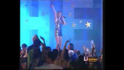 Камелия Оган Момиче Live Пловдив