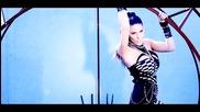 Marina Viskovic - Pogresan raj - 2012 Full Hd - Prevod