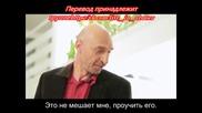Кралско наследство - 20 еп. (rus subs)