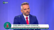 """Цветанов: Изборните манипулации попречиха на """"Републиканци за България"""" да влязат в парламента"""
