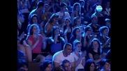 Целия Kлип - Изглеждаш Като Малка Проститутка X - Factor България + Facebook