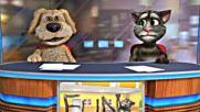 Tom & Ben News GT Entertainment