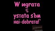 Desinka`weee feat. Sisityyy`weeee