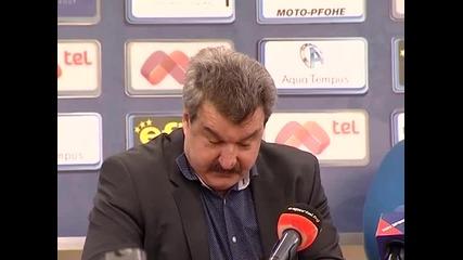 Левски стартира дарителската кампания, свързана с акциите