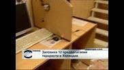 Заловиха 12 предполагаеми терористи в Холандия