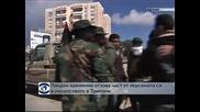 Лондон временно отзова част от персонала си в посолството в Триполи