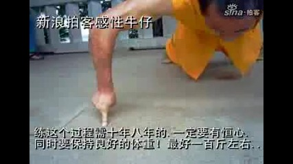 Монаси от Шаолин стоят на един пръст!