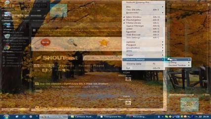 Как да си направим прозрачен Winamp-a