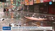 """Тайфунът """"Мангхут"""" взе 14 жертви"""