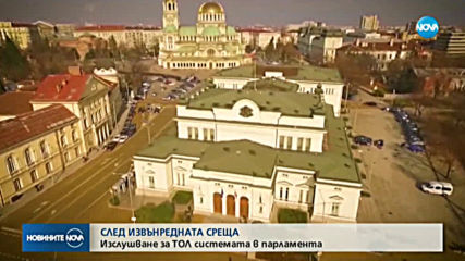 Премиерът Бойко Борисов - на изслушване в парламента