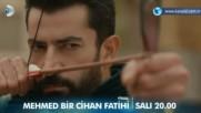 Мехмед Завоевателя 6. Епизод Трейлър - Финал - Бг Субтитри - Високо Качество