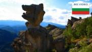Дорманови скали-дипломната работа на извънземен скулптор