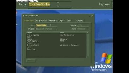 Counter - Strike 1.6 Kak Se Pravi Server