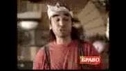 Reklama na kaima Bravo