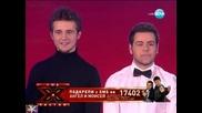 23.11. - Стела или Ангел & Моисей, X Factor