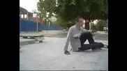 Скейт Глупости І