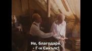 Приказки от криптата Сезон 2 Епизод 14 - Долното легло