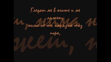 Една много тъжна история : ( ; (от рода на Тъжно ми е - песента се казва Плачещо сърце - Софи марино