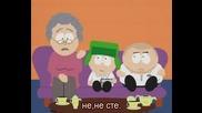 South Park / Сезон 5 , Еп.3 / Бг Субтитри