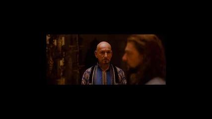 Prince Of Persia 3 Hd