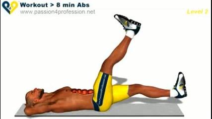 Най - добрите упражнения за корем Ниво 2