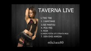 Greece mix - Taverna Live 2