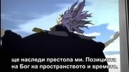 [icefansubs] Mirai Nikki - 01 bg sub