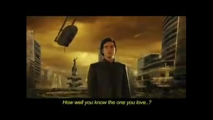 Volverte a ver (2008) - bg subs