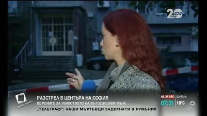 Няколко са версиите за убийството на 38-годишен мъж в София - Здравей, България (17.10.2014)